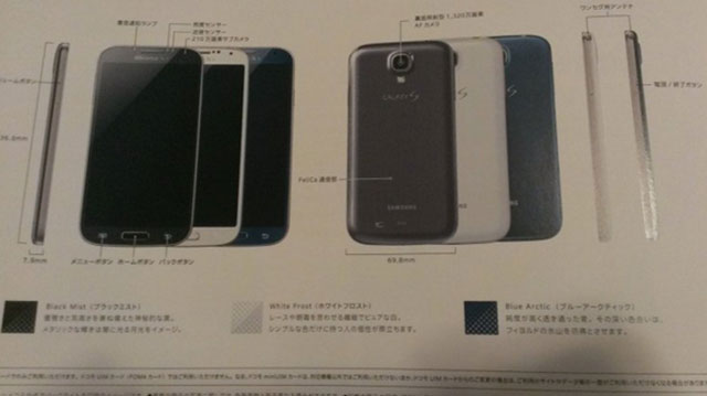 arctic blue galaxy s4